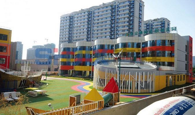 上海国际城东方瑞仕幼儿园设计,图片尺寸:500×356,来自网页:http